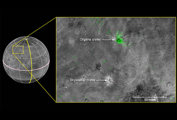 Изображение: NASA / JHUAPL / SwRI