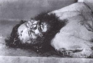 Тело убитого Г. Е. Распутина