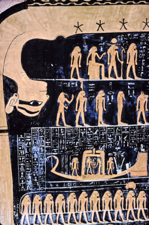 Египетский календарь. Фрагмент