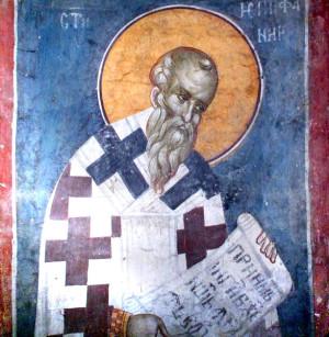 Епифаний Кипрский - главный обличитель борборитов