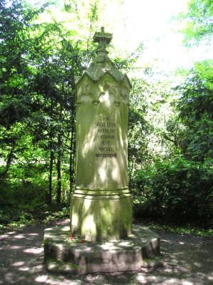 Памятный камень Каспару Хаузеру на месте нанесения смертельной раны