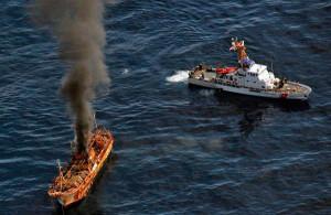 Канадский патрульный катер топит судно-призрак «Райо ун мару»