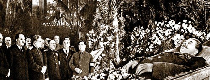 Церемония прощания с Иосифом Сталиным. Колонный зал Дома Союзов в Москве, 6 марта 1953 года