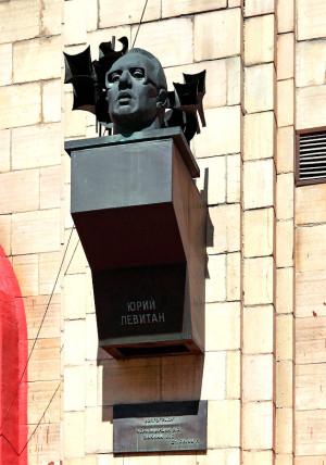 Бюст легендарного диктора на стене Главпочтамта в Волгограде