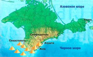 Часть крымских пирамид на спутниковой карте