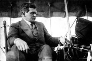 Авиатор Сергей Исаевич Уточкин (1876-1916)