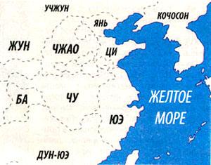 Карта царства Юэ после того, как оно присоединило к себе государство У