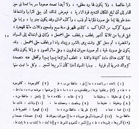 Изображение: arxiv.org