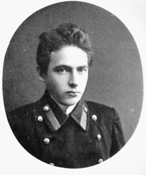 Велимир Хлебников. 1908 год