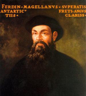 Когда Фернан Магеллан отправился в свое кругосветное путешествие, ему не исполнилось и 40 лет
