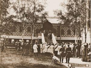 Николай II посещает палаты Романовых