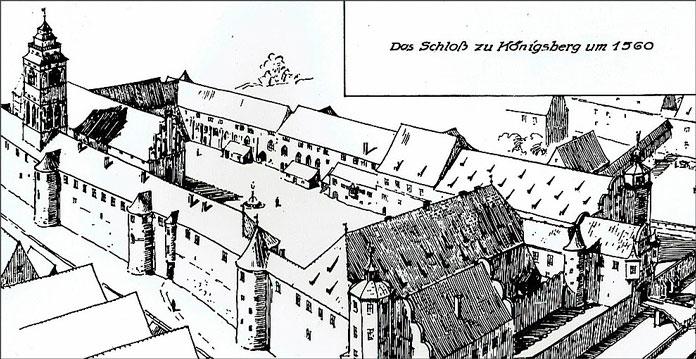 1560-й год. Рисунок из книги Фридриха Ларса «Кёнигсбергский замок».