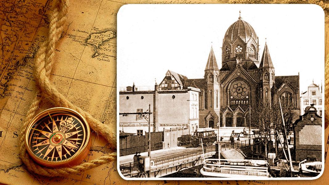 Медовый мост (нем. Honigbrücke). Построен в 1544 г. Коллаж © HistoryLost.Ru