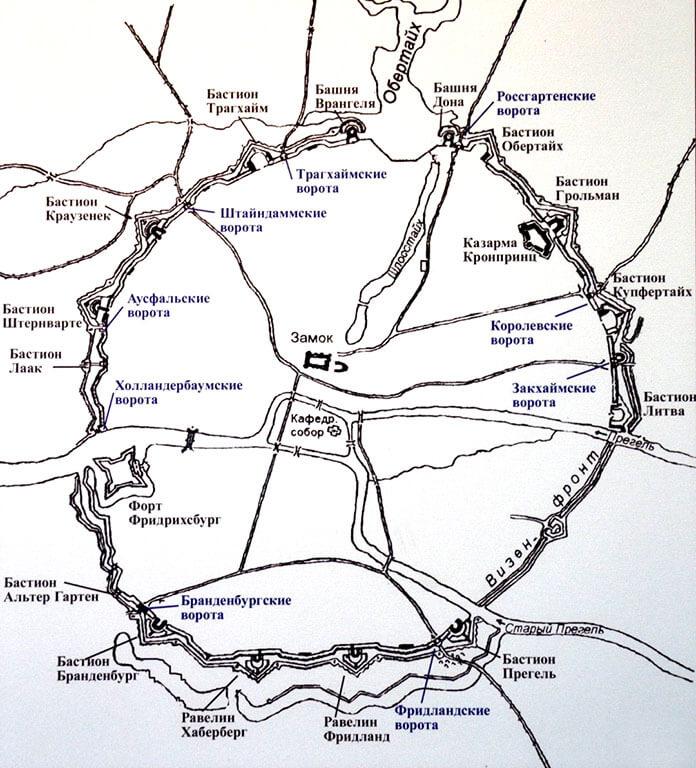 Карта фортификационных сооружений Кёнигсберга