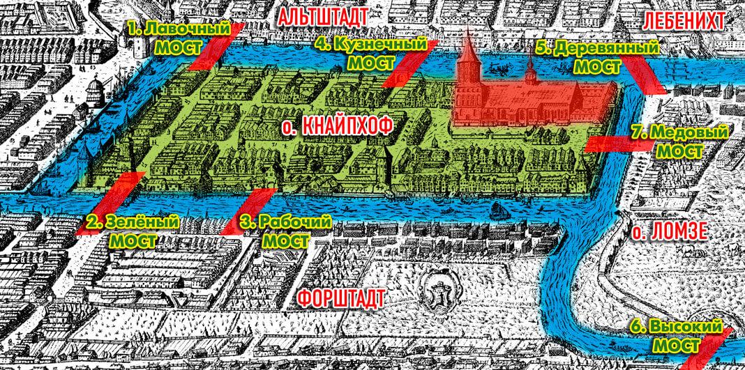 Знаменитая задача семи мостов Кёнигсберга. Цифрами обозначены мосты в порядке строительства. © Графика HistoryLost.Ru