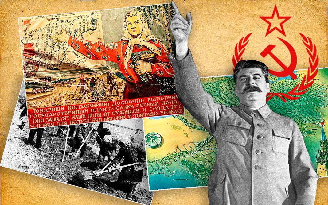 Фото: ©erazvitie.org