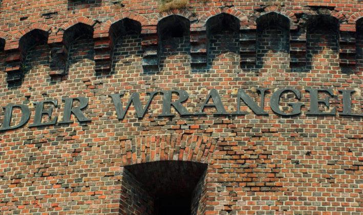 Башня Врангель со стороны города.