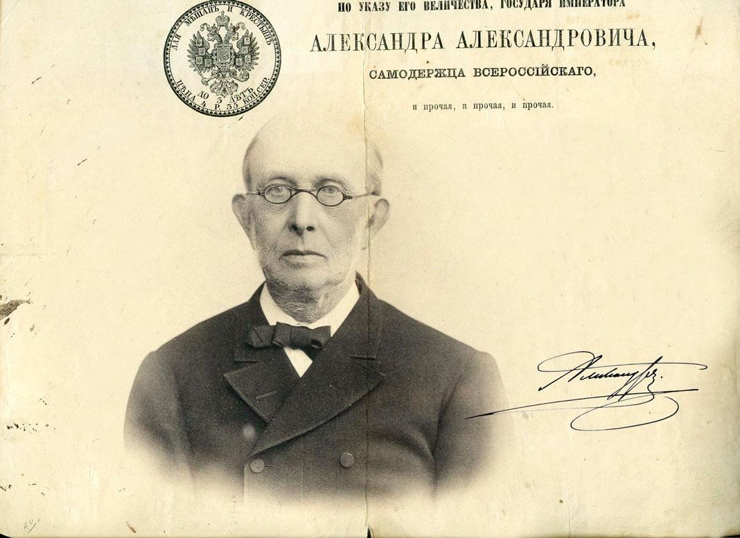 Константин Победоносцев. Коллаж © L!FE Фото: ©wikimedia.org