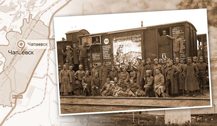 Противостоять воякам из Чехословацкого корпуса рабочие не могли