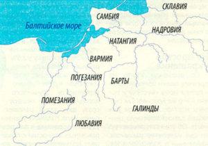 Земли, населённые различными прусскими племенами