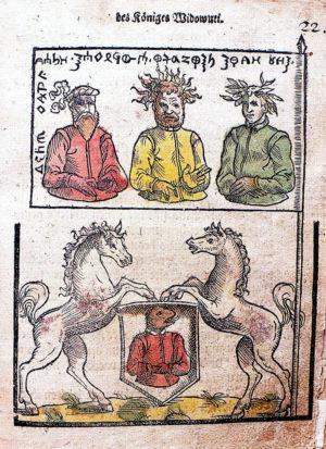Боевой священный флаг «Widewuto» с рунической надписью и изображением древних прусских богов Patolos, Perkunos и Potrimpos (слева направо)