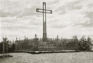 Крест Святого Адальберта, установленный на месте предположительной его гибели, 1945 г., ныне - Калининградская обл., Балтийский р-н, п. Береговое.