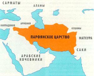 Карта Парфянского царства с зависимыми территориями на рубеже эр.
