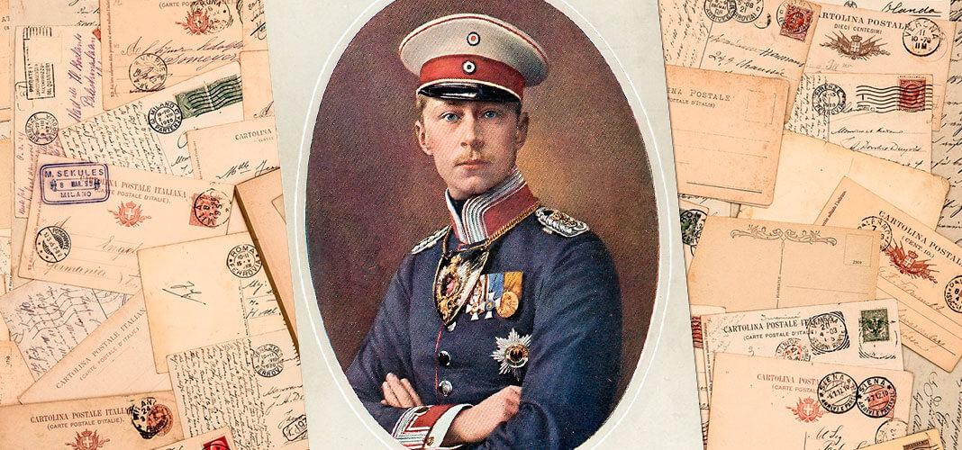 Кронпринц Вильгельм, около 1915 г. Коллаж © HistoryLost.Ru