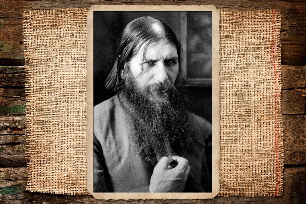 Григорий Распутин (1864-1916). Фото: © Wikipedia