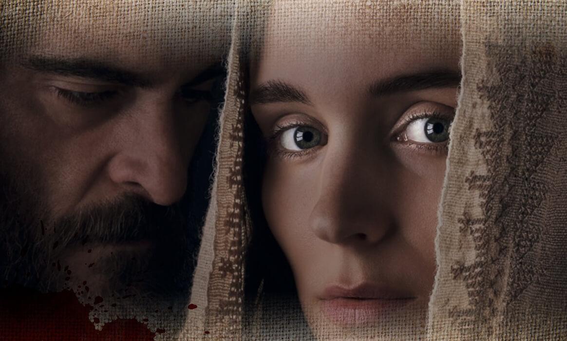 Постер к кинофильму Mary Magdalene, 2018 г.