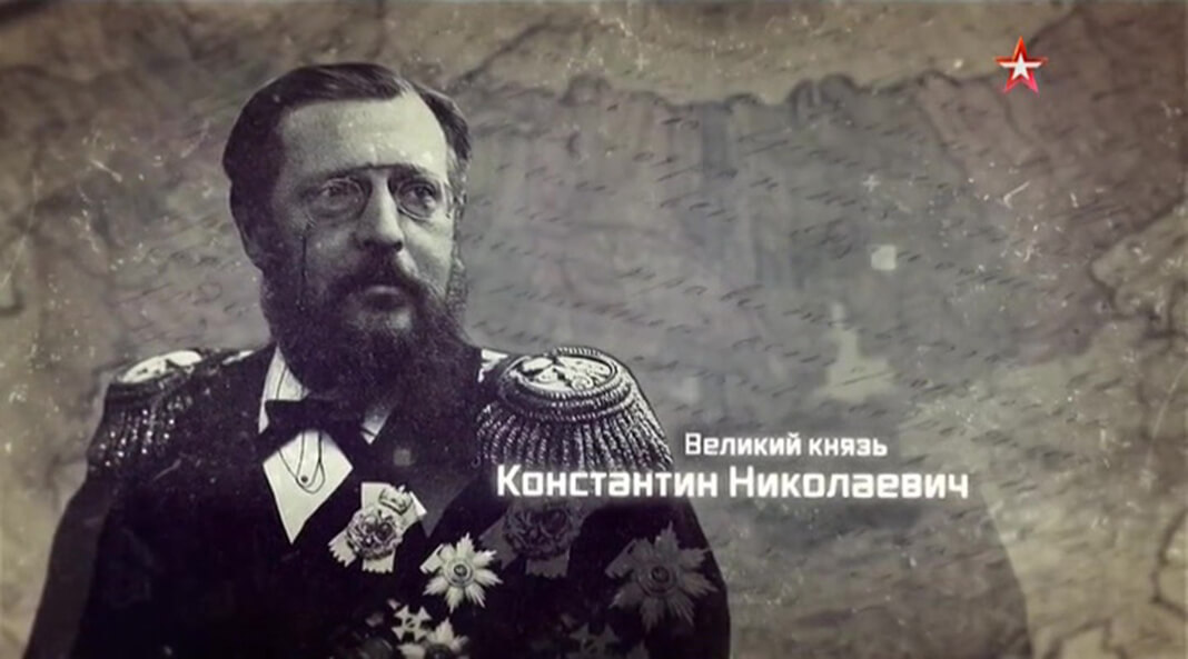Великий князь Константин Николаевич (9 (21) сентября 1827 — 13 (25) января 1892) — генерал-адмирал. Младший брат императора Александра II