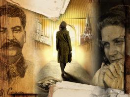 Светлана Аллилуева: дочь Сталина. © Коллаж HistoryLost.Ru