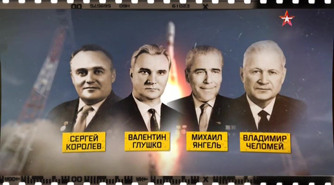 Основоположники советской ракетотехники