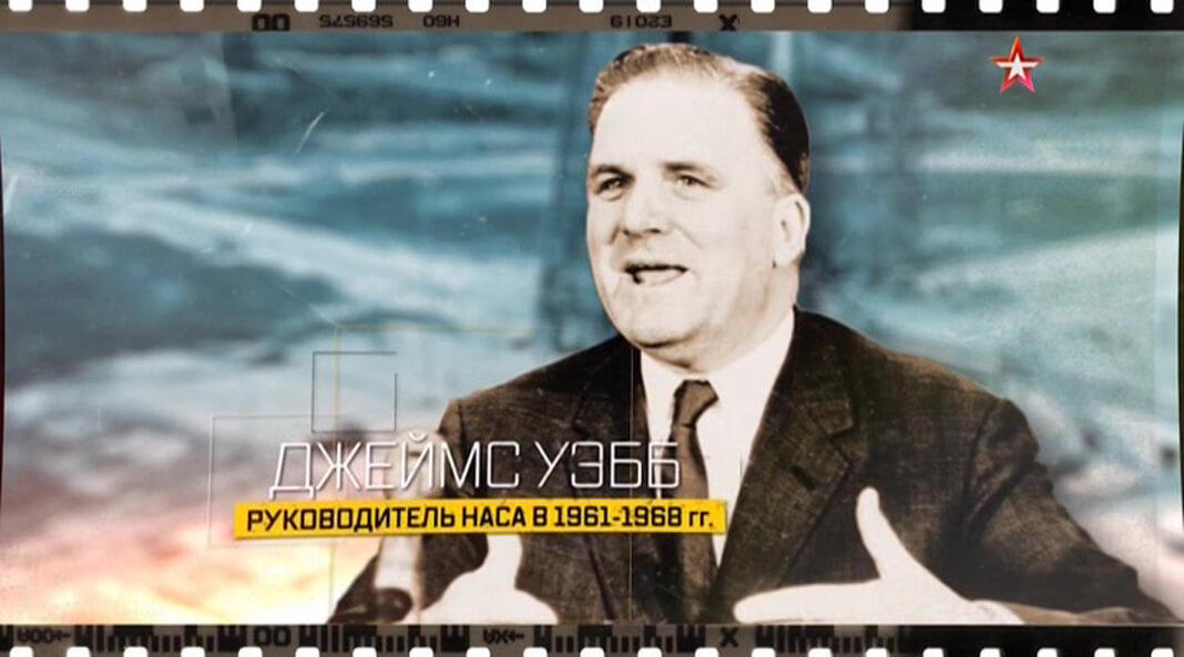 Джеймс Уэбб