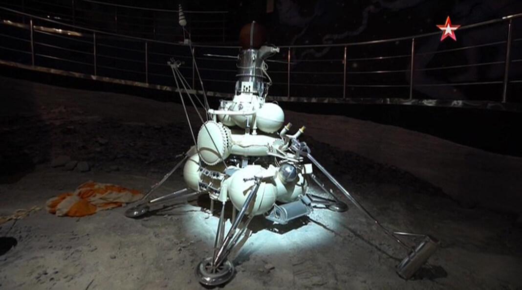 «Луна-15»