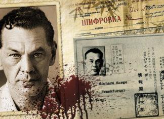 Рихард Зорге. Последняя тайна Рамзая. Коллаж © HistoryLost.Ru