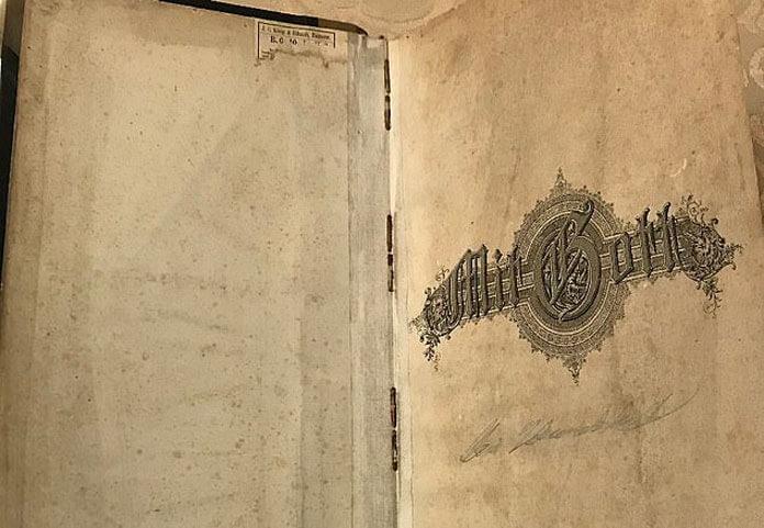 Дневник десятилетиями хранился масонской ложей в Германии, но теперь он обнародован