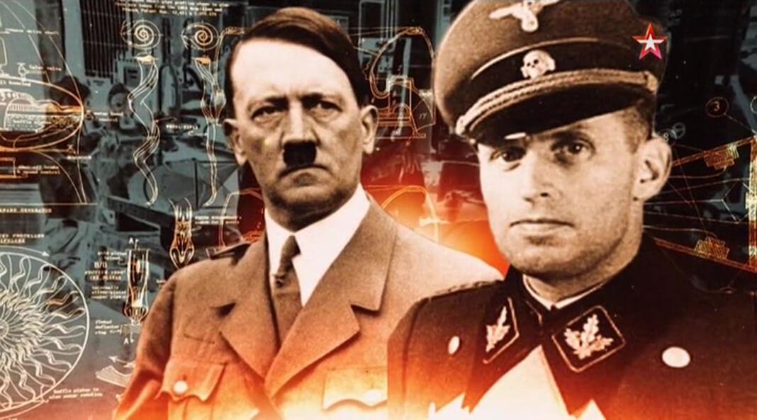 Ганс Каммлер (Hans Kammler) – обергруппенфюрер и генерал СС. Отвечал за ракетную программу Третьего рейха